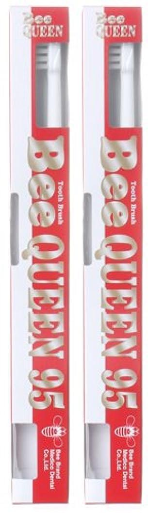 懇願する分小売BeeBrand Dr.BEE 歯ブラシ クイーン95 ふつう 2本セット