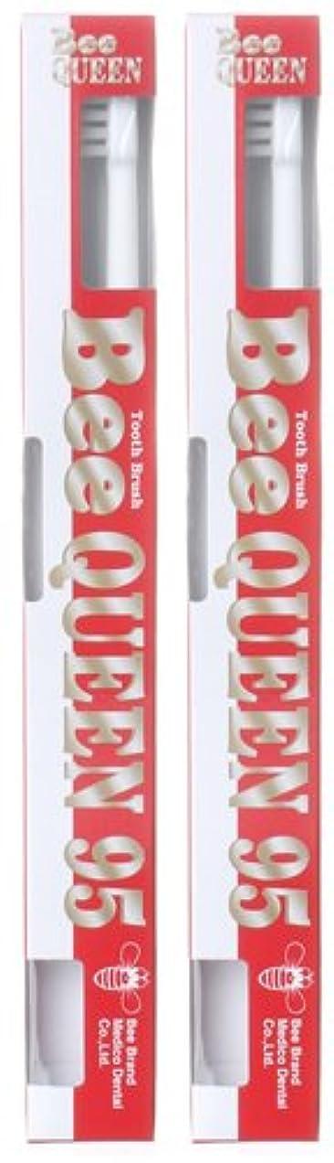 論理的に結婚式スタジオBeeBrand Dr.BEE 歯ブラシ クイーン95 ふつう 2本セット