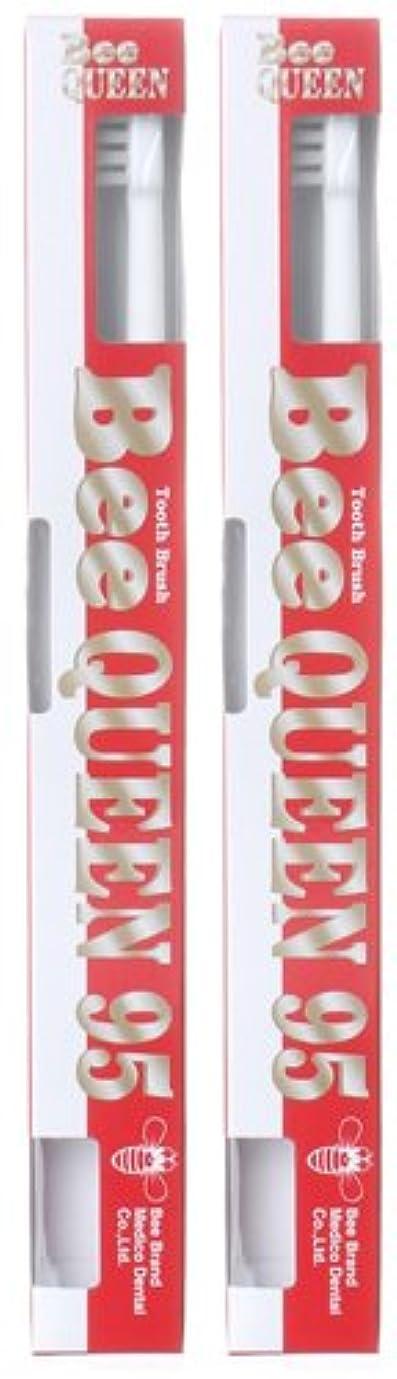 どこにでも曖昧なフォージBeeBrand Dr.BEE 歯ブラシ クイーン95 ふつう 2本セット