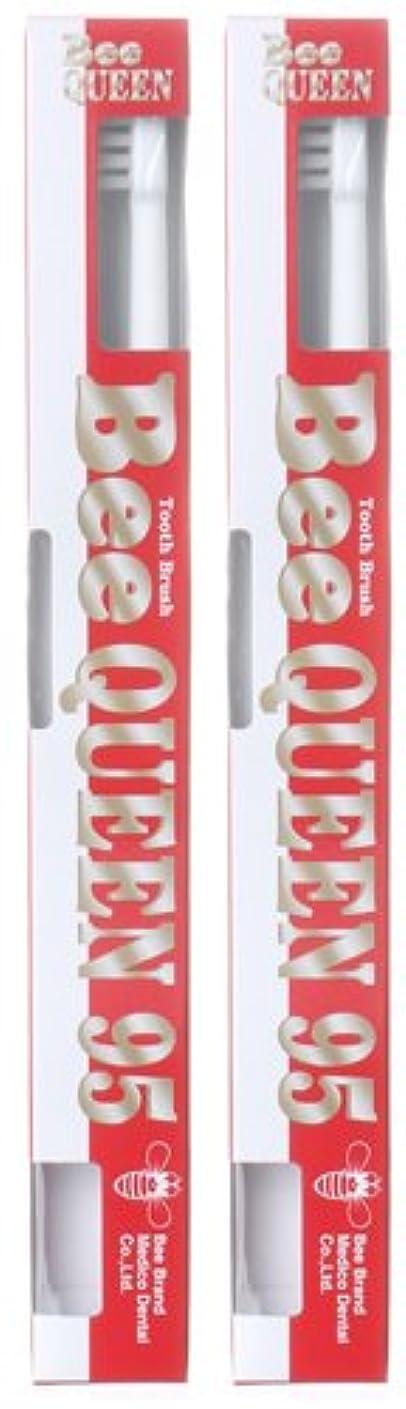 レイア豊富ないたずらBeeBrand Dr.BEE 歯ブラシ クイーン95 ふつう 2本セット