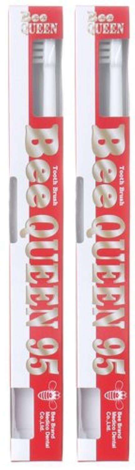 ウサギズボンライラックBeeBrand Dr.BEE 歯ブラシ クイーン95 ふつう 2本セット