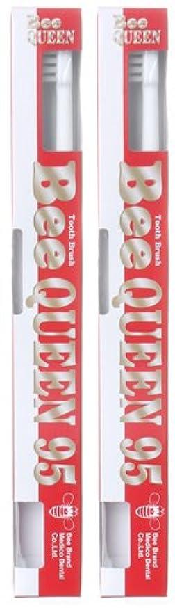 透ける冷蔵するラジエーターBeeBrand Dr.BEE 歯ブラシ クイーン95 ふつう 2本セット