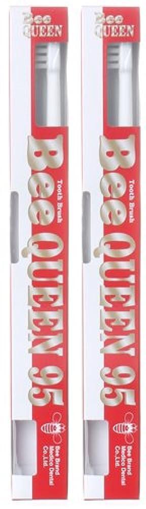 ミンチ単語長くするBeeBrand Dr.BEE 歯ブラシ クイーン95 ふつう 2本セット