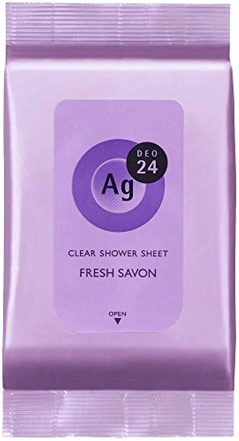 服を片付ける平らにする充電エージーデオ24 クリアシャワーシート フレッシュサボンの香り 40枚