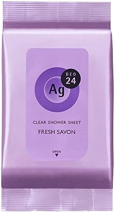 成功したシンプトン認知エージーデオ24 クリアシャワーシート フレッシュサボンの香り 40枚