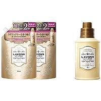 【セット買い】ラボン (Lavons) 柔軟剤詰替えシャンパンムーンの香り大容量 2個 & 柔軟剤入り 洗濯洗剤 シャンパンムーン 850g