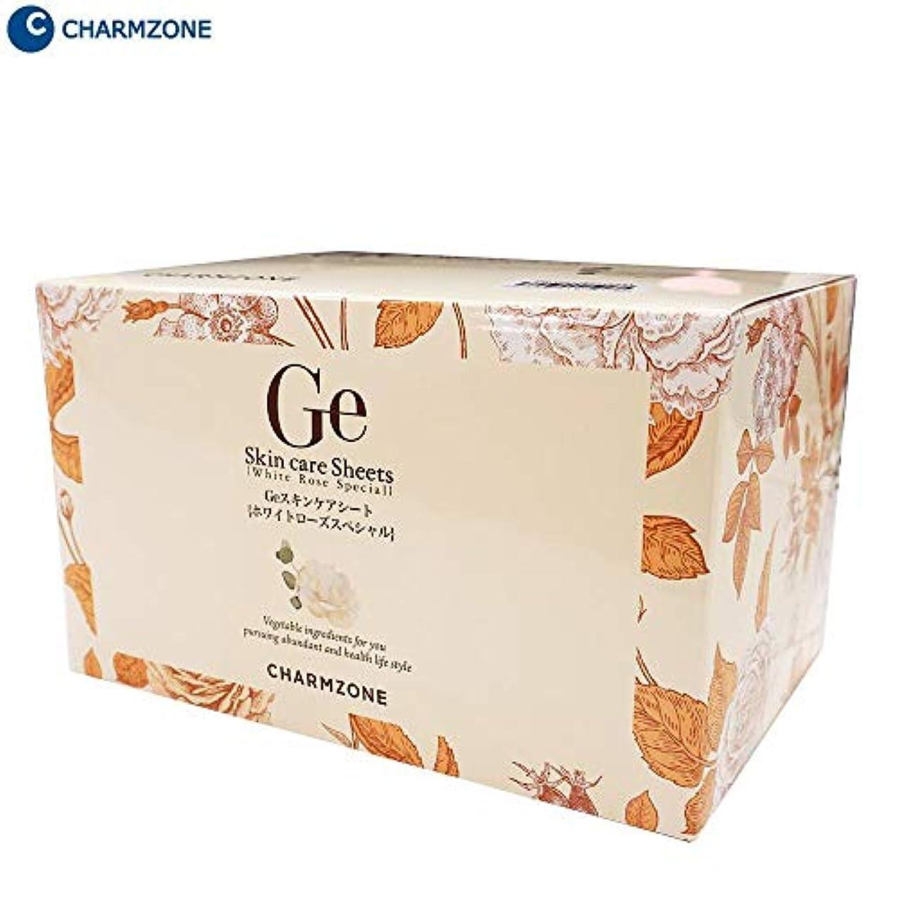 臭いく提供韓国コスメ チャームゾーン Geスキンケアシート 370枚(1包60枚×3個+1包10枚×19個)セット ホワイトローズスペシャル WRSP37