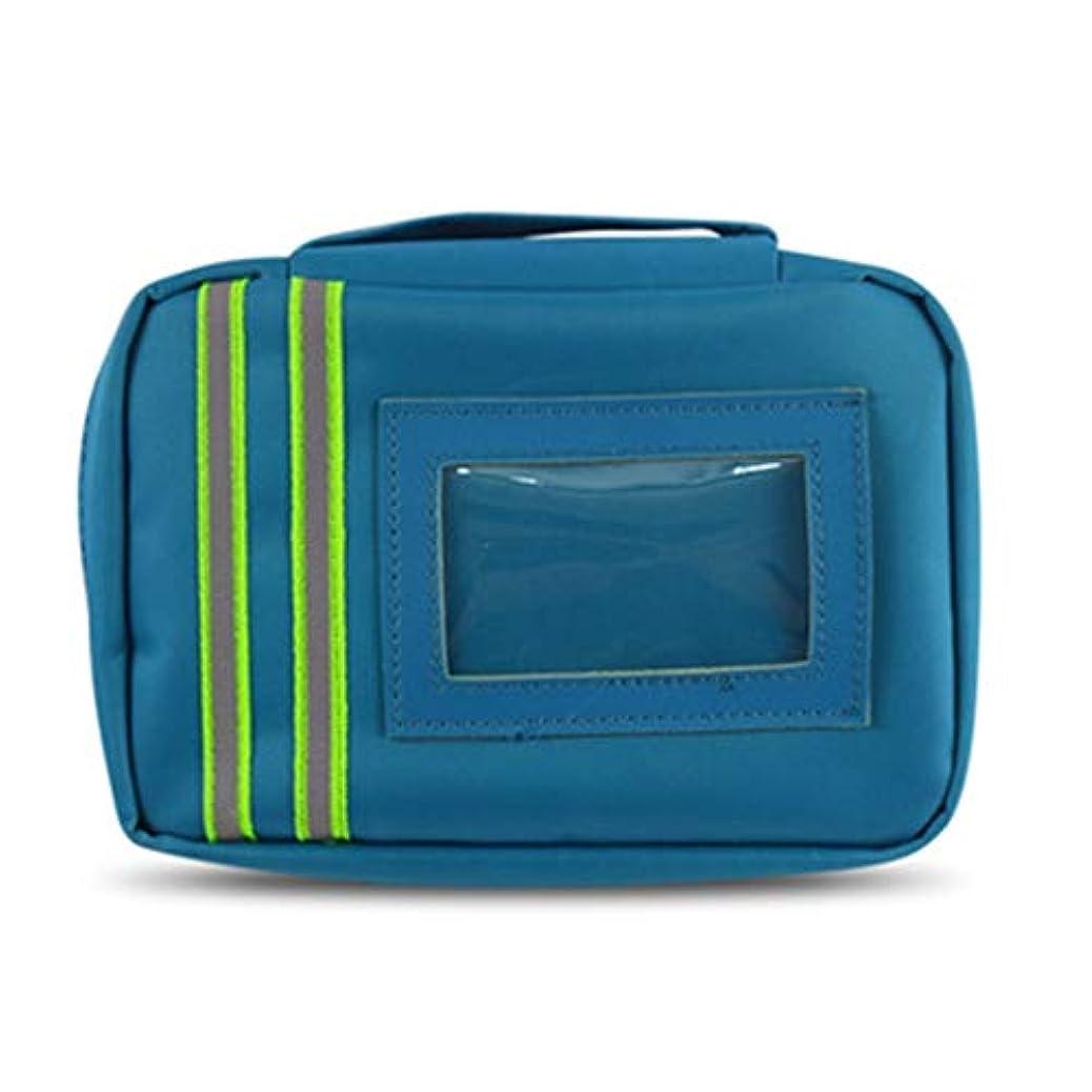 緊急用バッグ 便利な応急処置キット小型医療用キット空のバッグに準拠したホームカー職場屋外/ 18 x 13 x 7 cm HMMSP