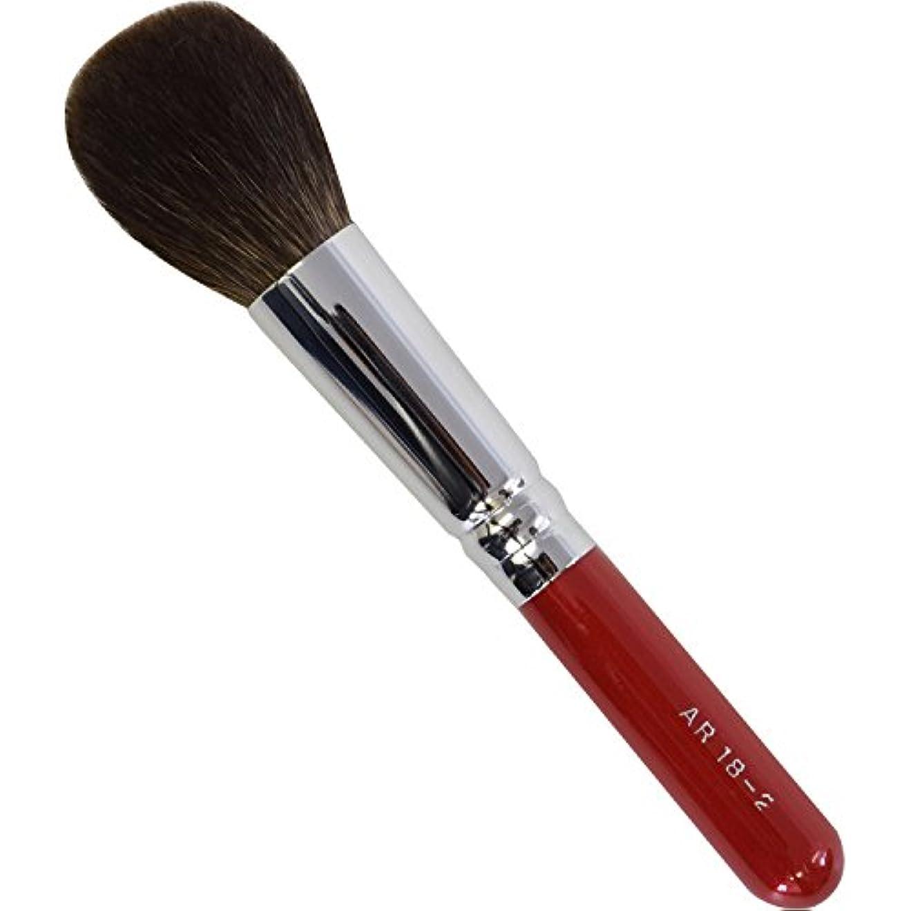 褐色ブローホール計り知れないARRS18-2 熊野筆 六角館さくら堂 チークブラシ 灰リス毛100% 赤軸 プロ仕様