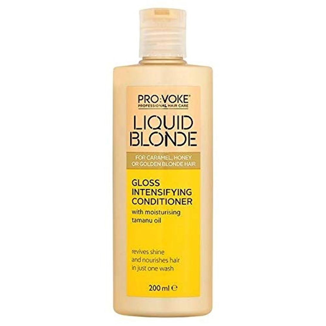 持続的ケニア温室[Pro:Voke] プロ:Voke液体ブロンド強烈な輝きコンディショナー - PRO:VOKE Liquid Blonde Intense Shine Conditioner [並行輸入品]