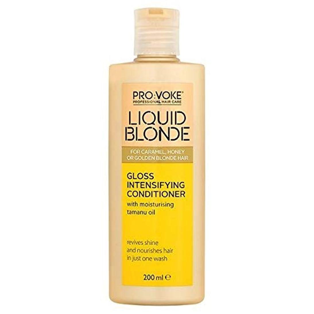 趣味シャツ人形[Pro:Voke] プロ:Voke液体ブロンド強烈な輝きコンディショナー - PRO:VOKE Liquid Blonde Intense Shine Conditioner [並行輸入品]