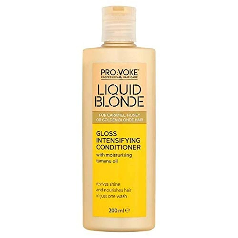 流暢うまくいけば刈る[Pro:Voke] プロ:Voke液体ブロンド強烈な輝きコンディショナー - PRO:VOKE Liquid Blonde Intense Shine Conditioner [並行輸入品]