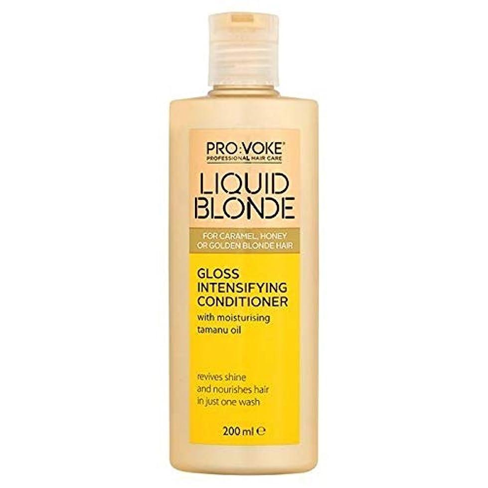 特許タフ里親[Pro:Voke] プロ:Voke液体ブロンド強烈な輝きコンディショナー - PRO:VOKE Liquid Blonde Intense Shine Conditioner [並行輸入品]