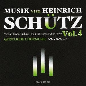 ハインリヒ・シュッツの音楽 Vol. 4 《ガイストリッヒェ・コーアムジーク(宗教合唱曲集)》(1648) Geistliche Chormusik Nr.1-29 SWR369-397 Op.11