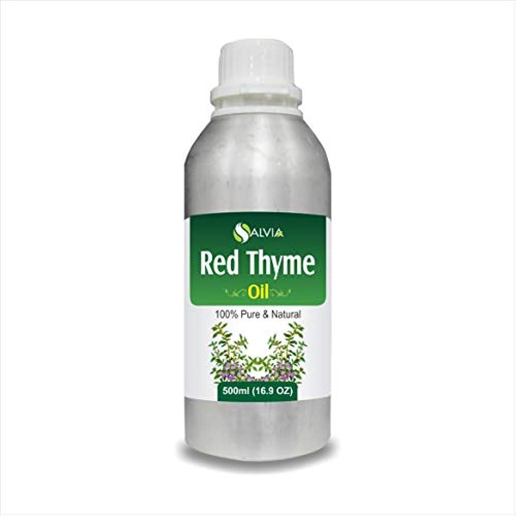 衰える荒れ地角度RED Thyme Oil (Thymus VULGARIS) 100% Natural Pure Essential Oil (500ml)
