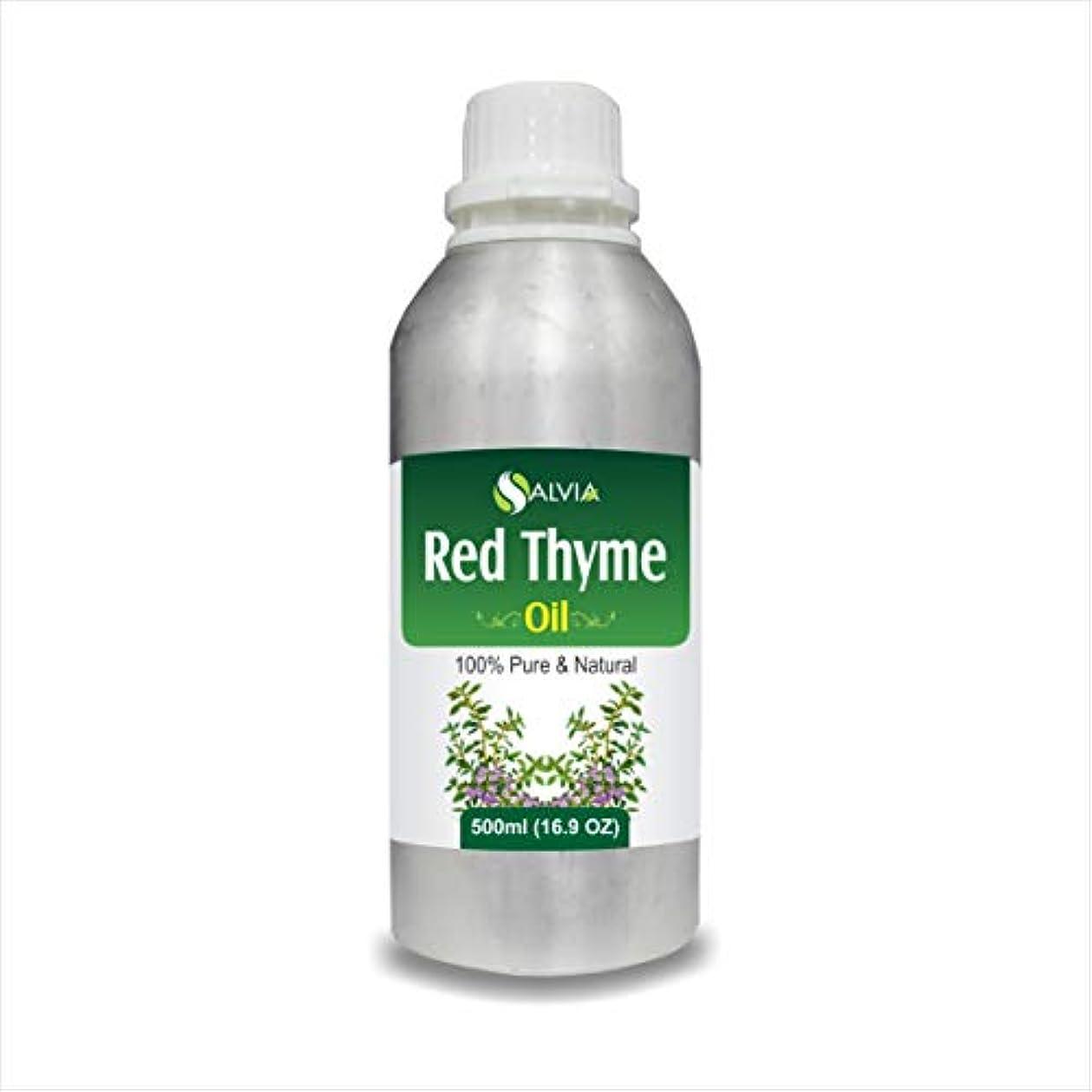 RED Thyme Oil (Thymus VULGARIS) 100% Natural Pure Essential Oil (500ml)