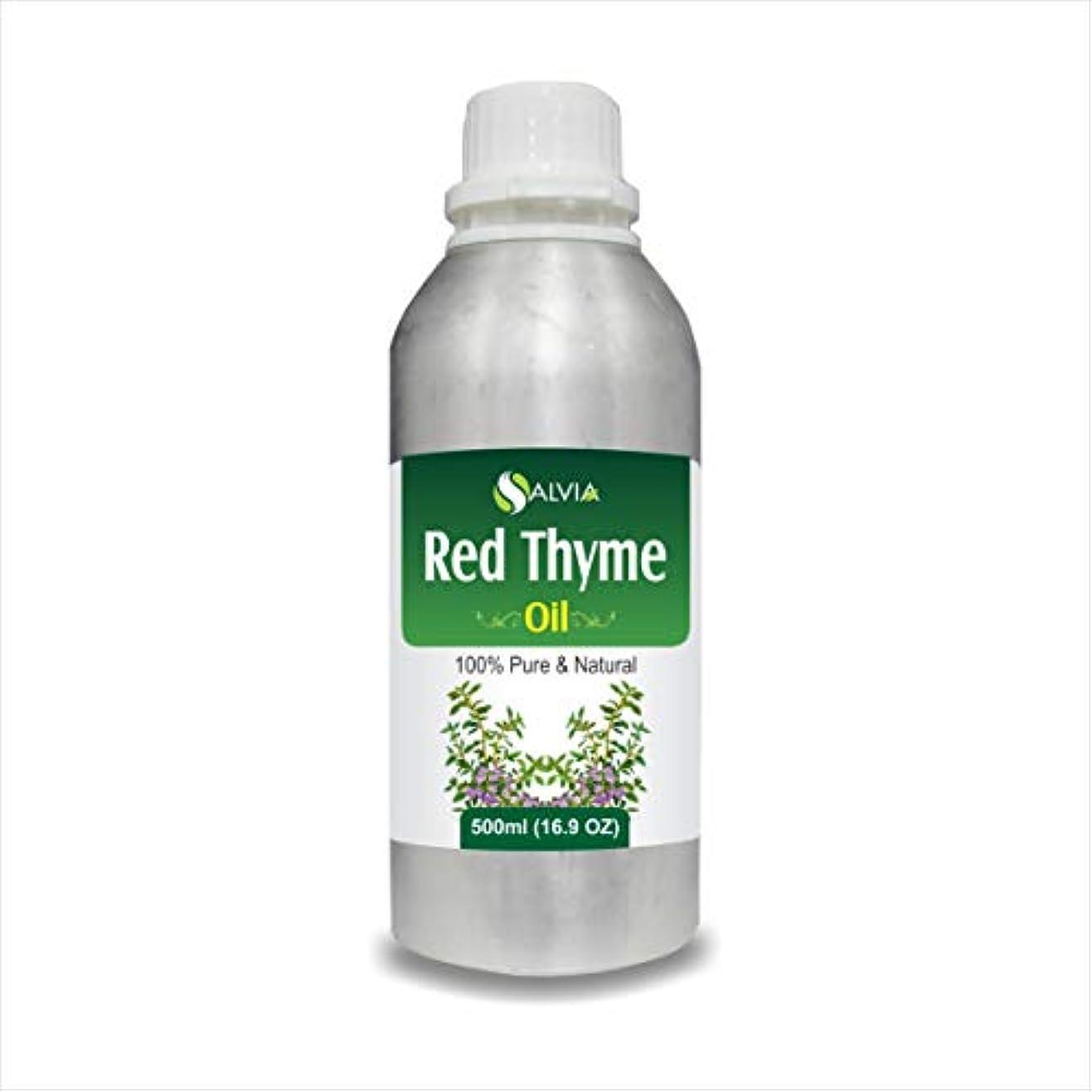 郵便局ミュート香ばしいRED Thyme Oil (Thymus VULGARIS) 100% Natural Pure Essential Oil (500ml)