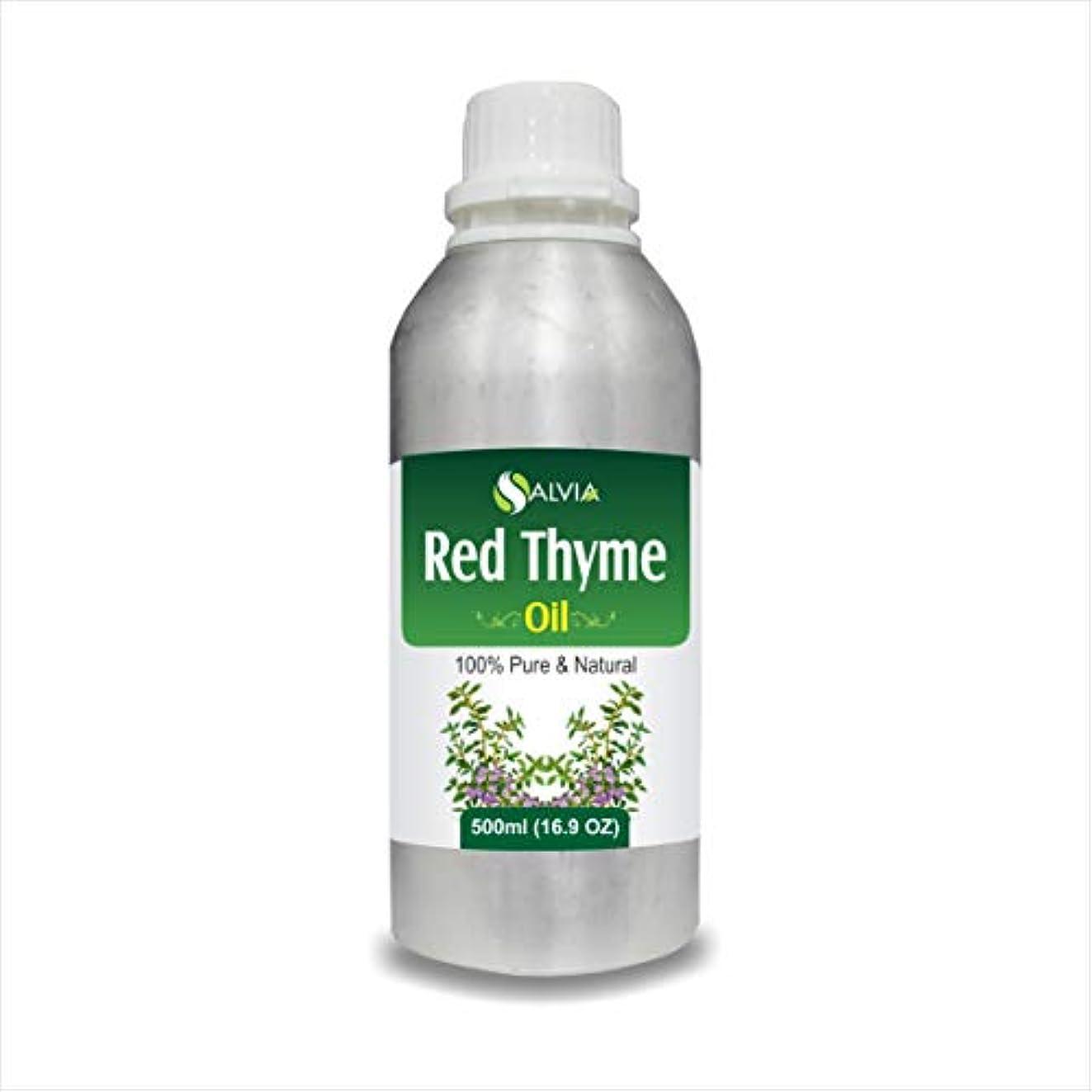 くすぐったい楽な必要性RED Thyme Oil (Thymus VULGARIS) 100% Natural Pure Essential Oil (500ml)
