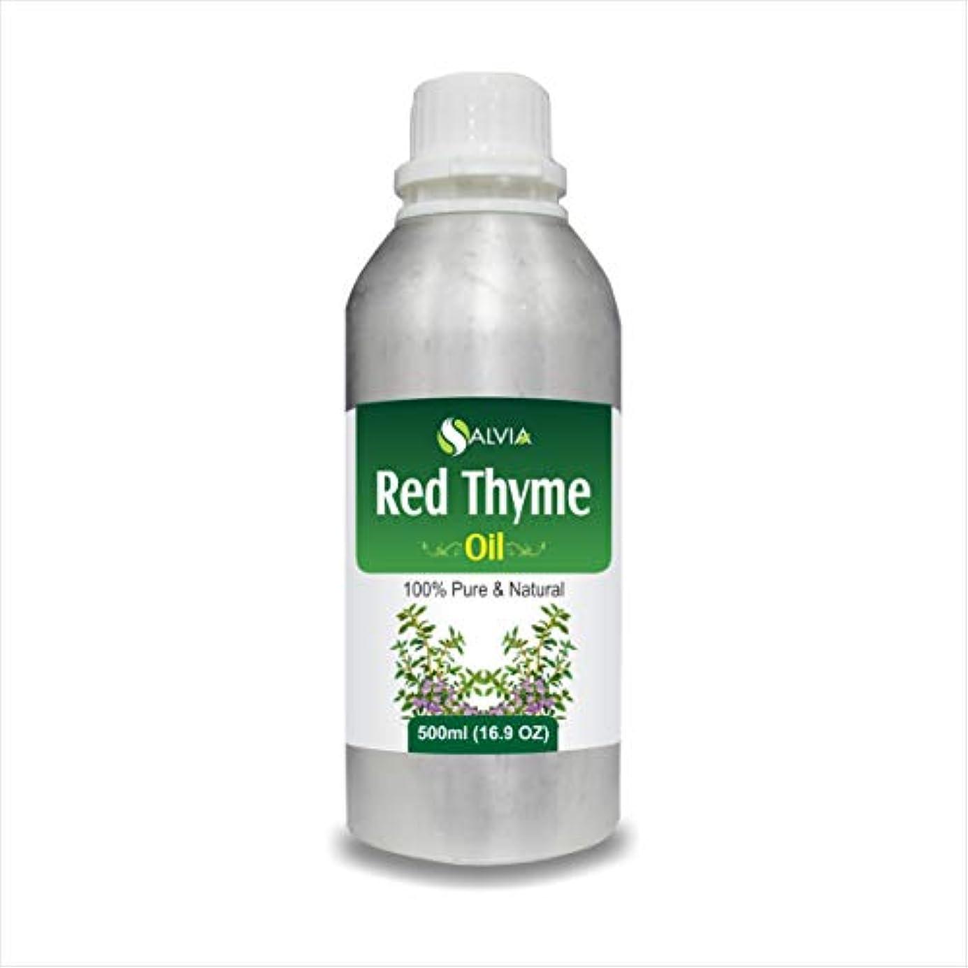 返還過度の控えめなRED Thyme Oil (Thymus VULGARIS) 100% Natural Pure Essential Oil (500ml)