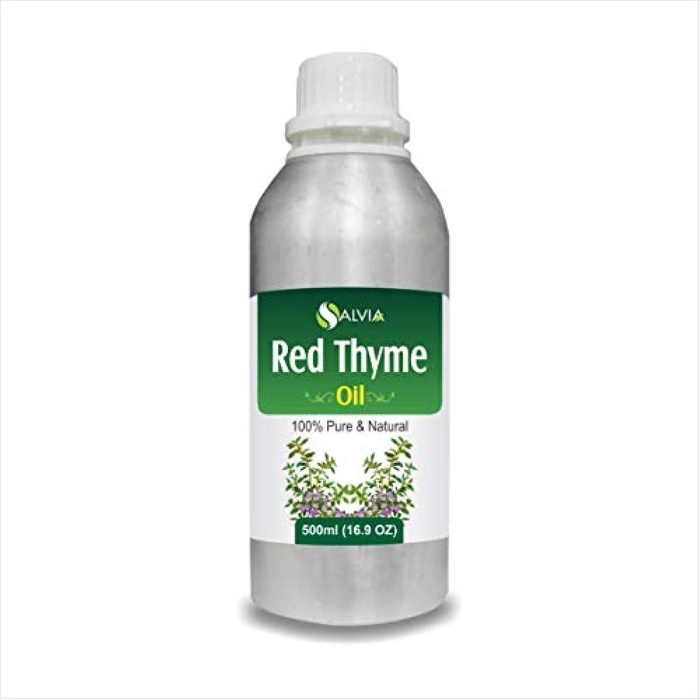 個人限界リップRED Thyme Oil (Thymus VULGARIS) 100% Natural Pure Essential Oil (500ml)
