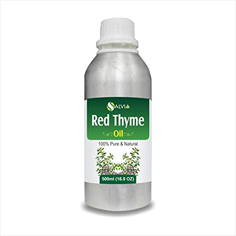 内側ベルベットコードレスRED Thyme Oil (Thymus VULGARIS) 100% Natural Pure Essential Oil (500ml)