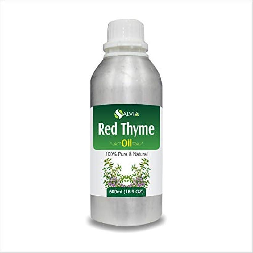 サーバントあさりプレフィックスRED Thyme Oil (Thymus VULGARIS) 100% Natural Pure Essential Oil (500ml)