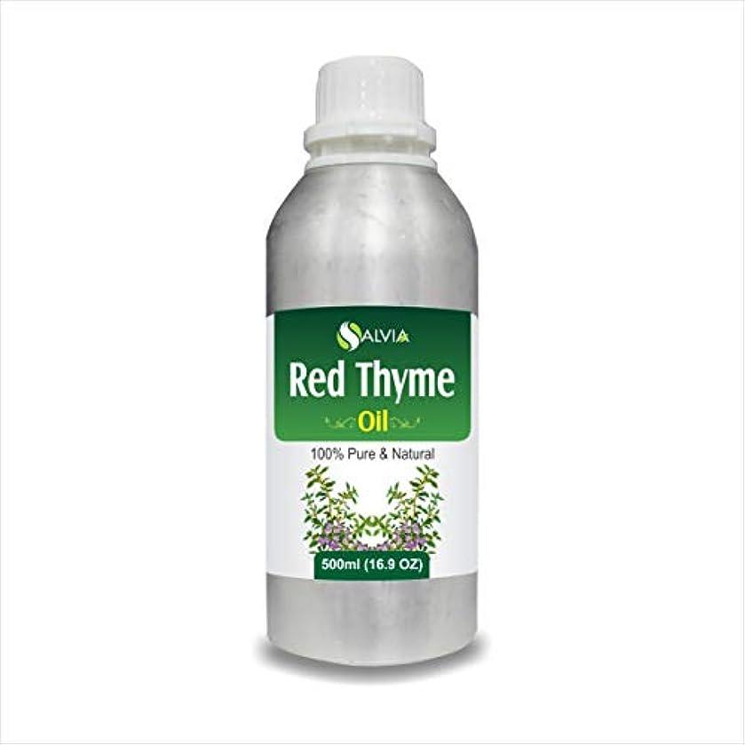 ホーン蒸その間RED Thyme Oil (Thymus VULGARIS) 100% Natural Pure Essential Oil (500ml)