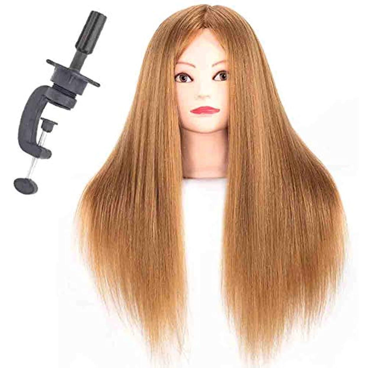 グリース近く悪性腫瘍85%ミックスリアルヘアトレーニングヘッド花嫁ヘア三つ編みヘアサロンヘアカットカーリングロッド形状モデルダミーヘッド