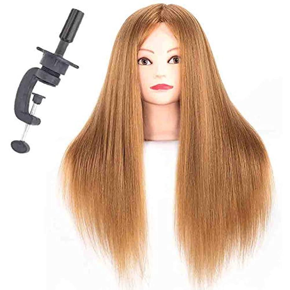リーンブラザー送信する85%ミックスリアルヘアトレーニングヘッド花嫁ヘア三つ編みヘアサロンヘアカットカーリングロッド形状モデルダミーヘッド