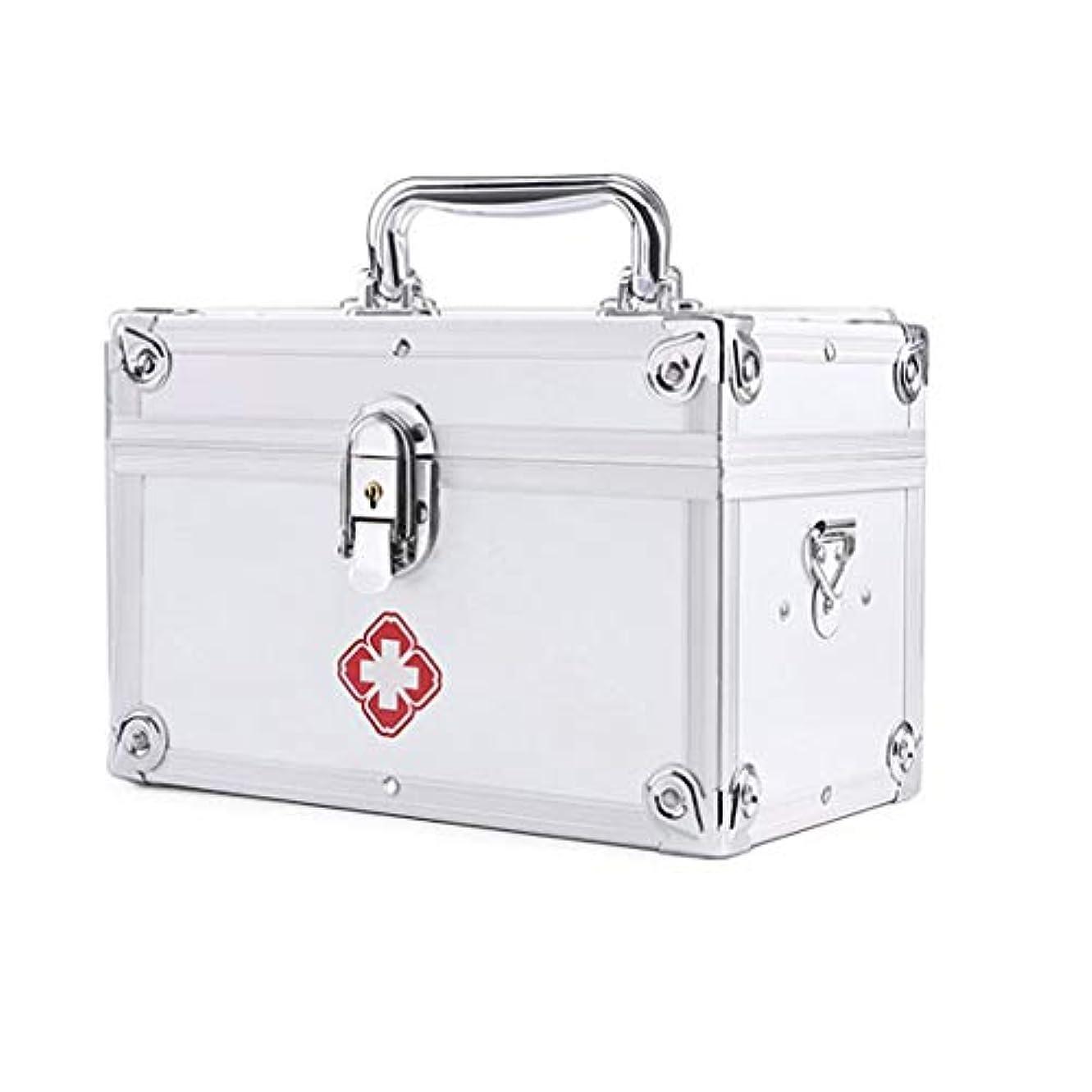割れ目期限母音HTDZDX コンパートメントおよび携帯用ハンドルが付いている救急箱の緊急のキット袋、世帯のアルミ合金の緊急の医療用箱 (Color : Silver)