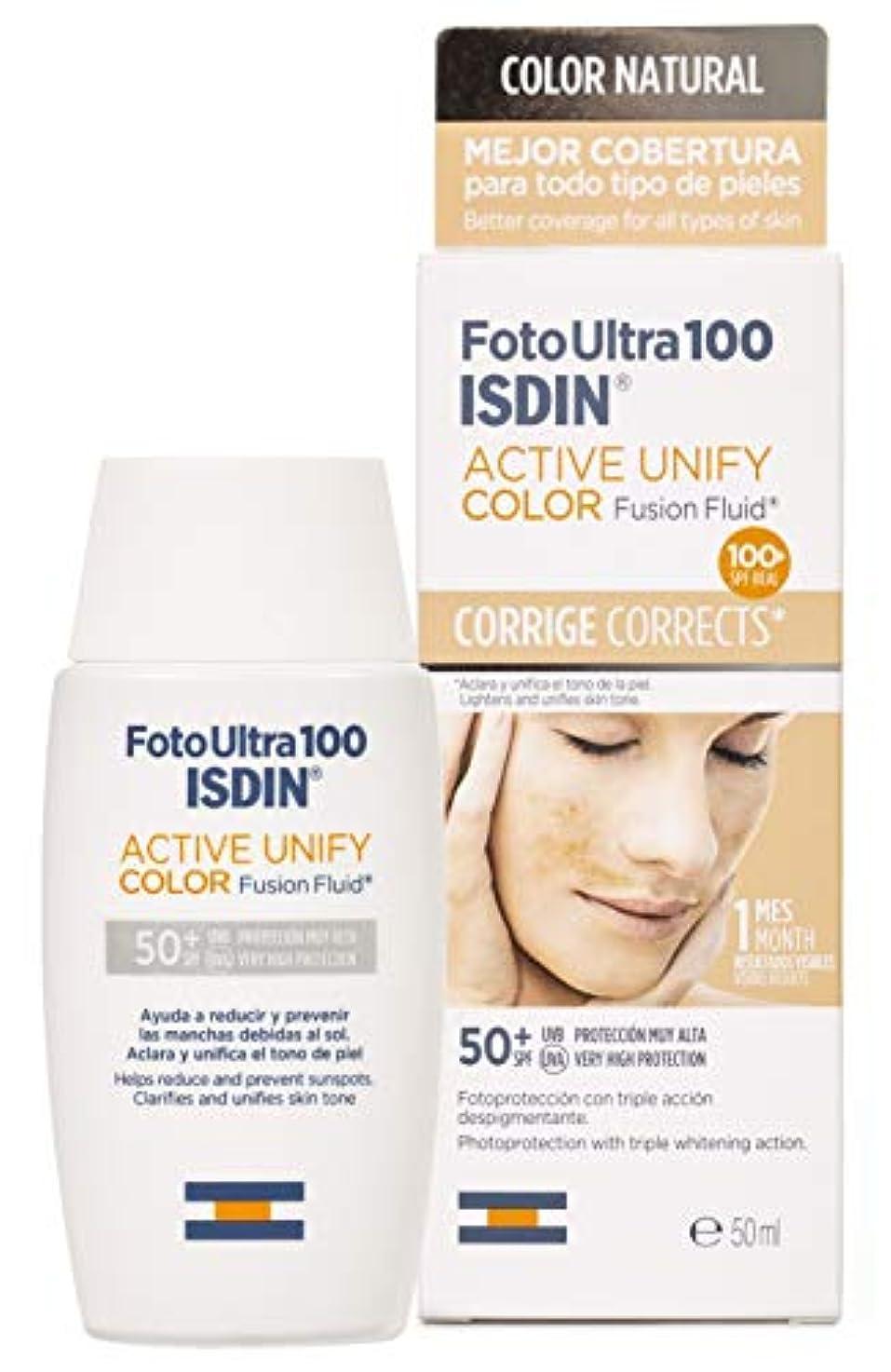 マリン許可マニュアルIsdin Foto Ultra 100アクティブユニファイカラーSPF50 + 50ml