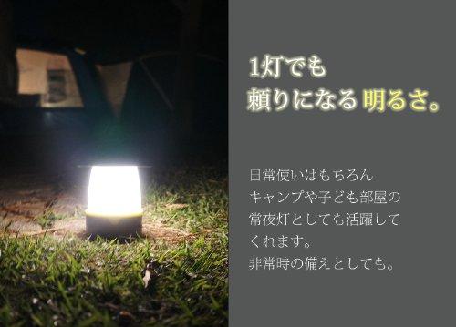 【スマイルLEDランタン ライト 照明 屋外 常夜灯 ランプ】 SPICE(スパイス) sp-pevs1010 ピーチ(pevs1010pk)