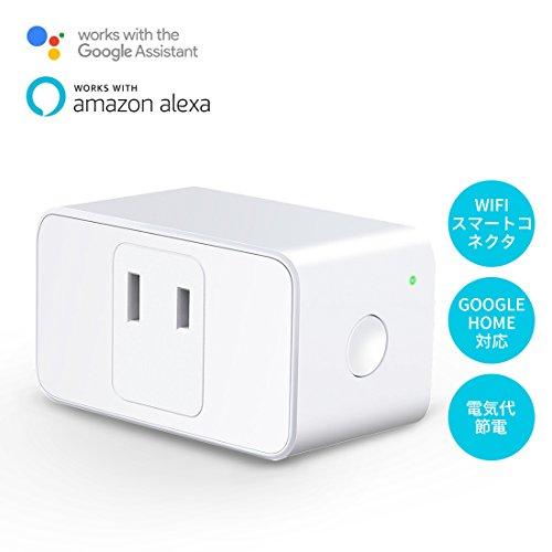 スマートプラグ スマートコンセント自宅 wifi コンセント スイッチ タイミング機能付き遠隔 APPコントロール機能 自宅の電源をスマホから遠隔操作できる Amazon Alexa対応 日本語説明書