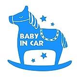 デザイン工房SIGNS 車ステッカー Baby in car 1 綺麗にはがせる 車 ステッカー 木馬 スカイブルー