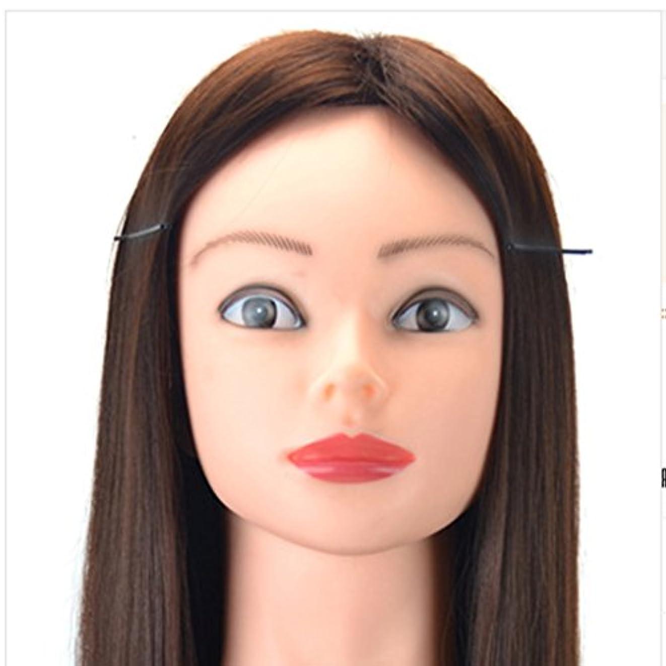 打たれたトラック太い荒らすJIANFU メイク修理またはウィッグヘッドとブラケットティーチングヘッドを含む60cmのウィッグヘッドをカットして髪を編む練習用ディスク (色 : Chestnut)