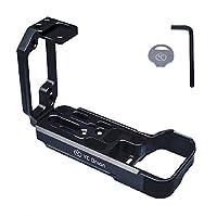 L型ブラケット カメラ L型クイックリリースプレート アルカスイス互換 多様なネジ仕様対応 Sony a7III/a7rIII/a7mIIIに適応 アルミ合金 カメラクリップ (ブラック)