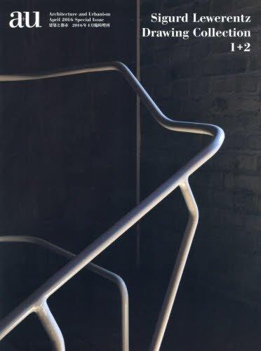 a+u(エー・アンド・ユー)臨時増刊 シーグルド・レヴェレンツ ドローイングコレクション1+2 2016年 04 月号