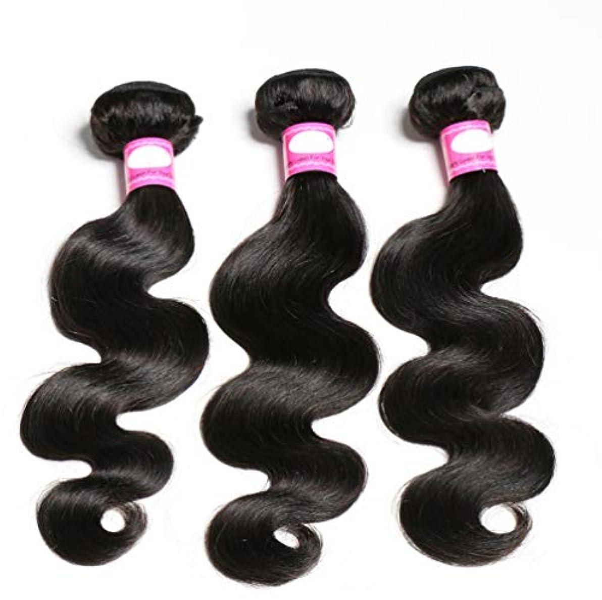 キャラクター具体的に広々としたブラジルの巻き毛の束深い波の束100%ブラジルのレミーの巻き毛の人間の毛髪の織り方ブラジルの毛の束(3束)