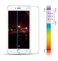 【Tower】 Apple iphone8 iPhone7 ブルーライト カット ガラスフィルム ブルーライト 92%カット 目にやさしい 液晶保護フィルム 強化ガラス フィルム 98%高透過率 9H硬度 2.5D丸いエッジ 極薄0.26MM 気泡ゼロ 耐衝撃 飛散防止 貼り付け簡単 指紋防止 ブルーライト削減 保護フィルム 保護シート