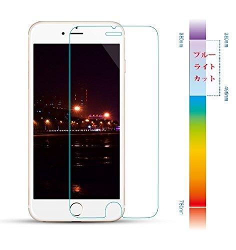 【Tower】 Apple iphone8 Plus iPhone7 Plus iphone 8 Plus ブルーライトカット ガラスフィルム ブルーライ...