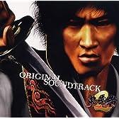 鬼武者2 ― オリジナル・サウンドトラック