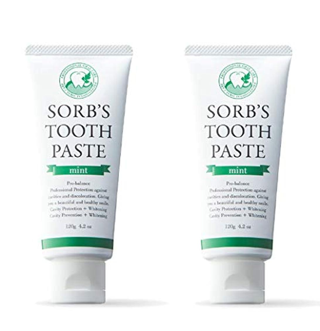 啓発する分注する包括的ソーブズ トゥースペースト ミント 120g×2本セット 歯磨き粉 SORB'S ソーブス TOOTH PASTE mint