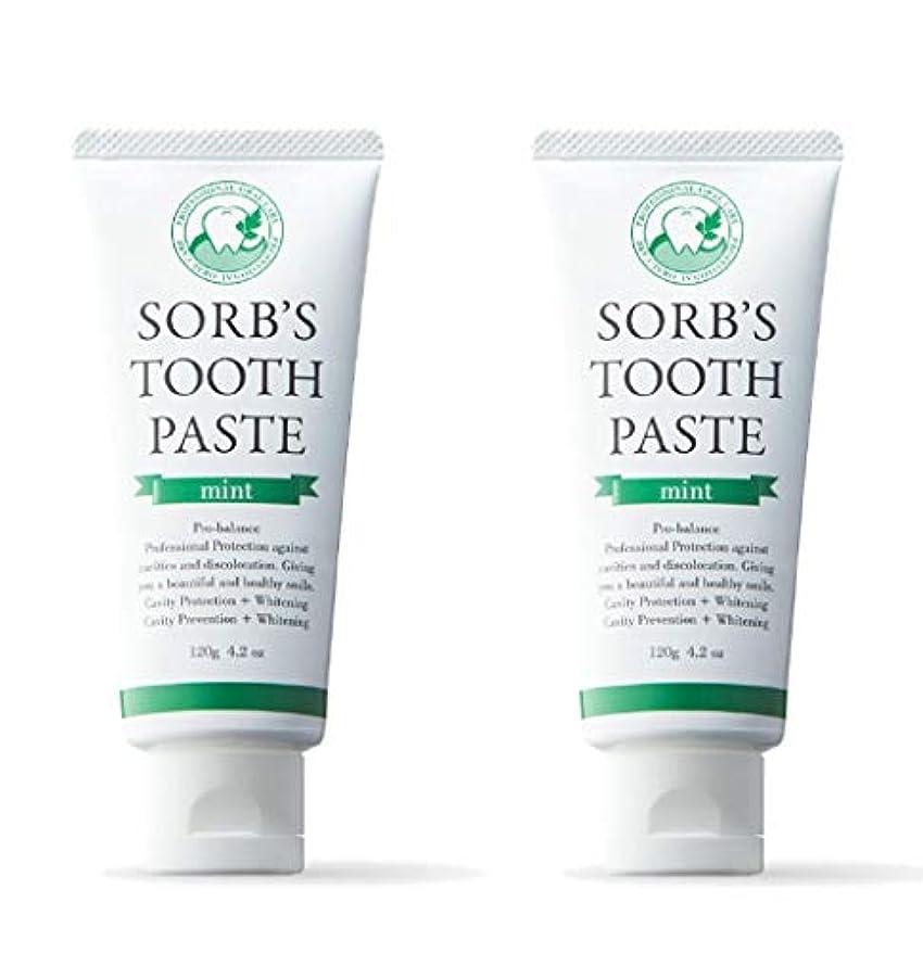 週間国際置換ソーブズ トゥースペースト ミント 120g×2本セット 歯磨き粉 SORB'S ソーブス TOOTH PASTE mint