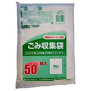 日本技研工業 ゴミ袋 半透明 30L 厚み0.03mm 厚くて丈夫 容量表記入り 〔ケース販売〕 NKG35B 50枚入 10個セット