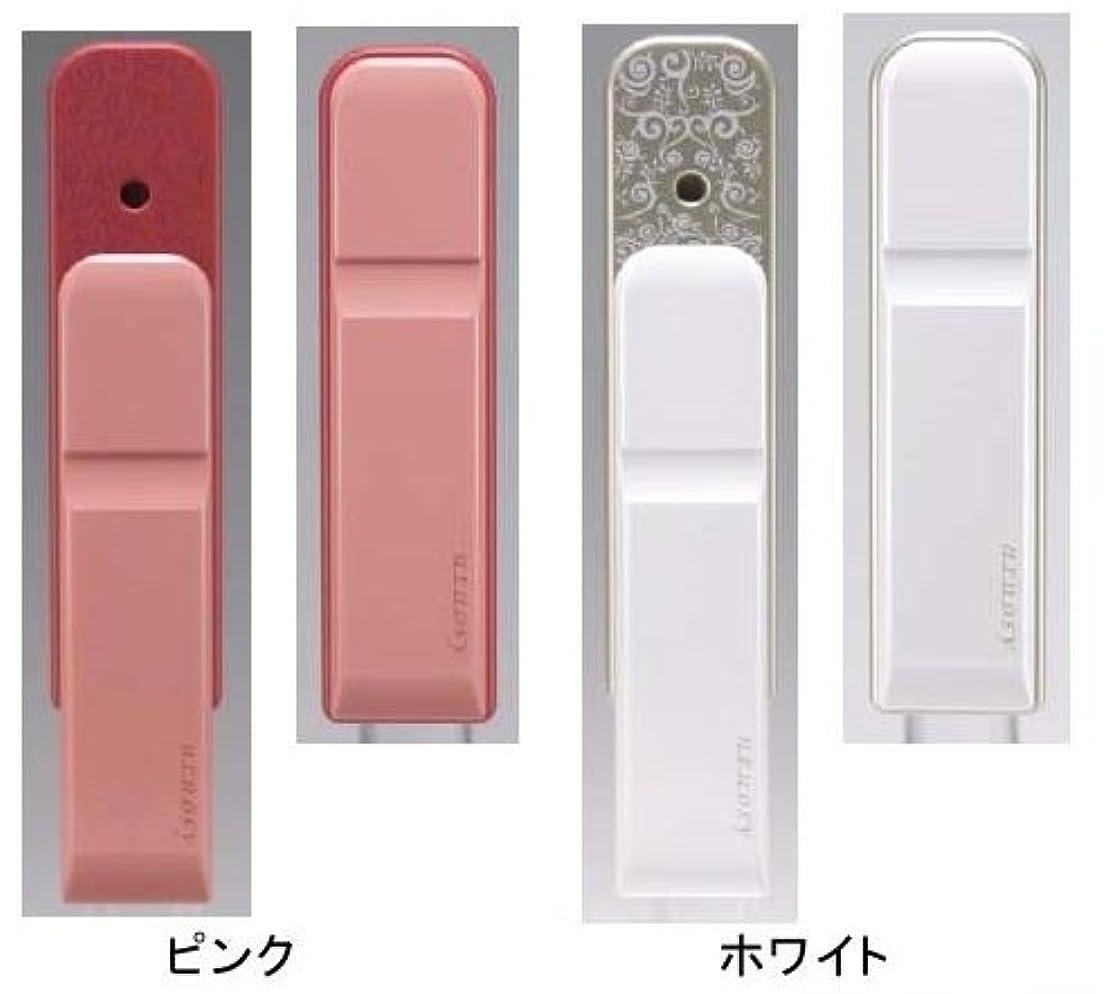 唯一意識的確実携帯用ナノミスト美顔器ハンディミスト uruosyウルオシー(専用化粧水50ml付) ホワイト?MU-U1W