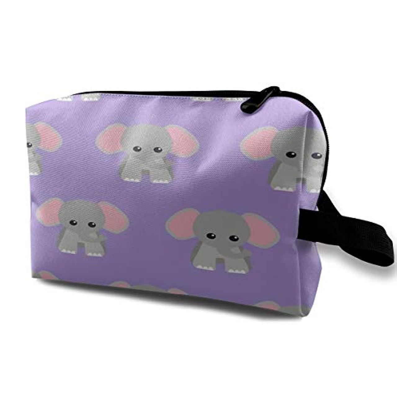 ボイド愛されし者暗唱するBaby Elephant Purple 収納ポーチ 化粧ポーチ 大容量 軽量 耐久性 ハンドル付持ち運び便利。入れ 自宅?出張?旅行?アウトドア撮影などに対応。メンズ レディース トラベルグッズ