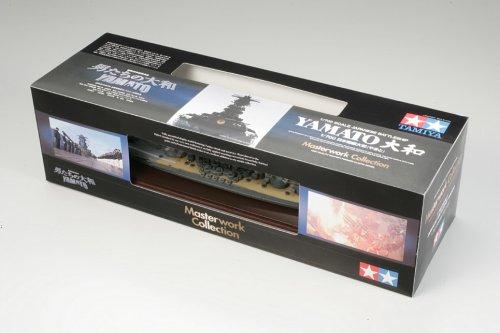 1/700 スケール限定 日本海軍 戦艦大和 特別パッケージ(完成品)