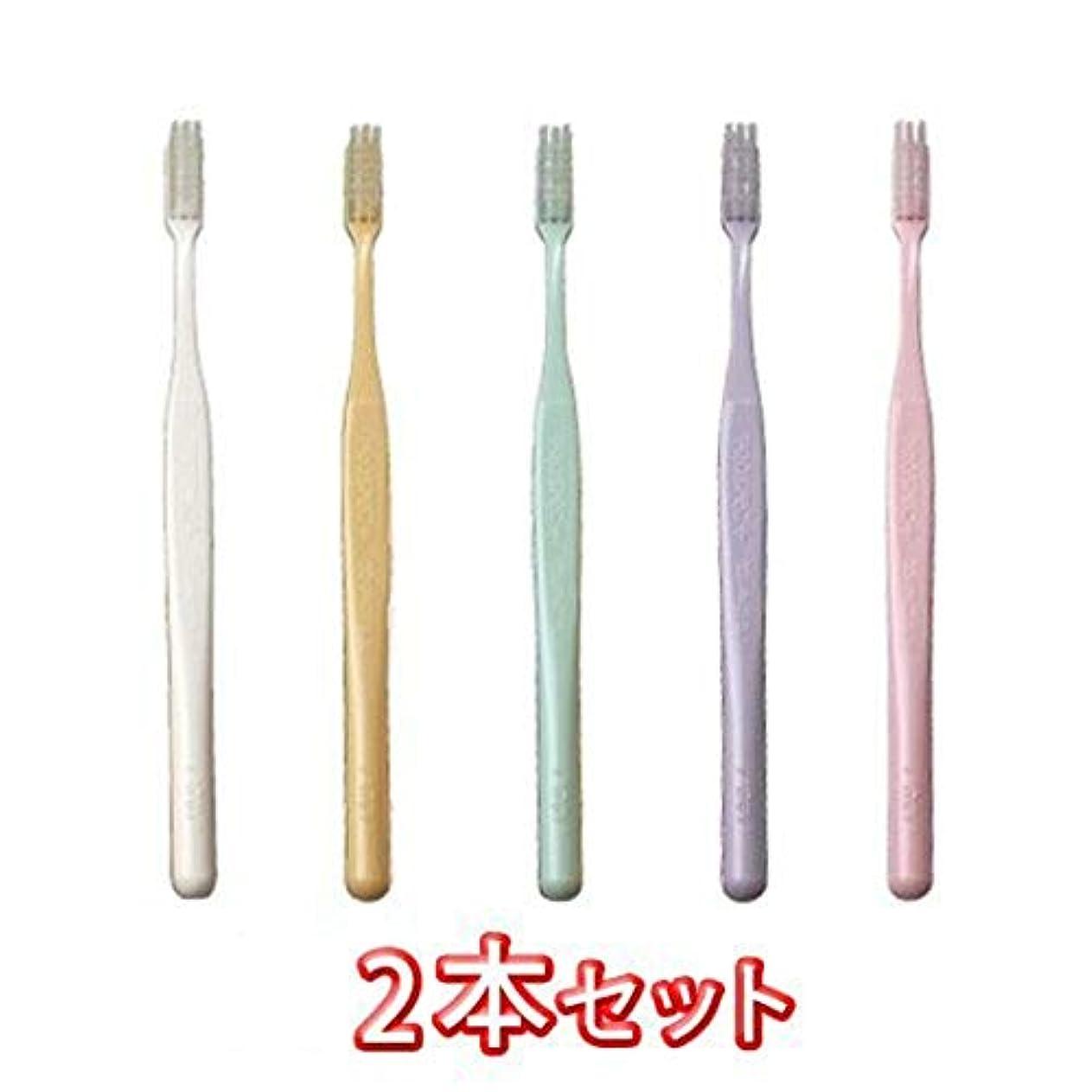 行進研磨処分したGC プロスペック 歯ブラシプラス コンパクトスリム S (2本セット)