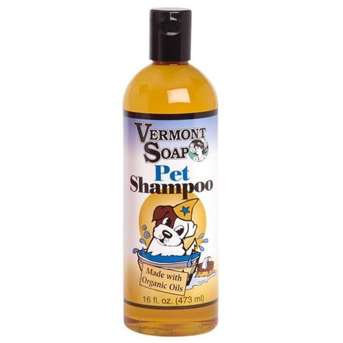 東ティモール汚い追い出すバーモントソープ オーガニック ペットシャンプー Pet Shampoo
