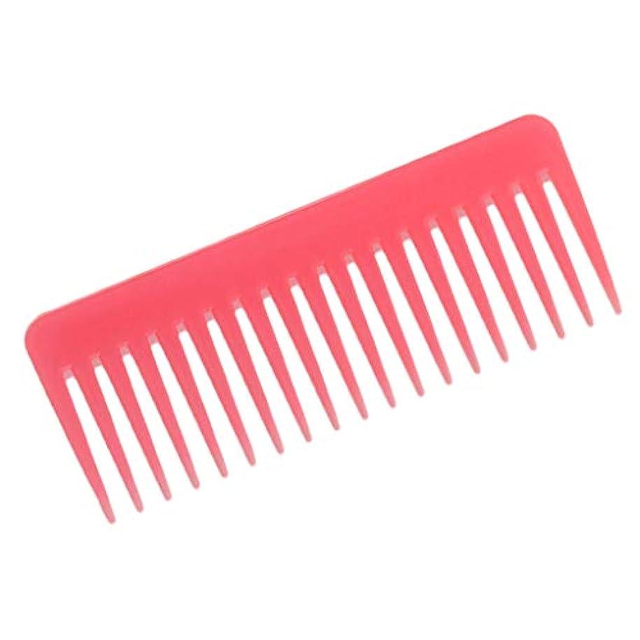 SM SunniMix ヘアブラシ 巻き毛 広い歯 櫛 サロン シャンプーくし 3色選べ - ピンク